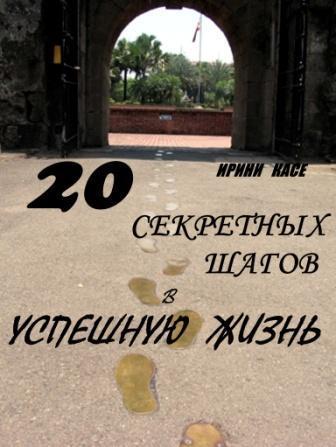 s20sh1.jpg